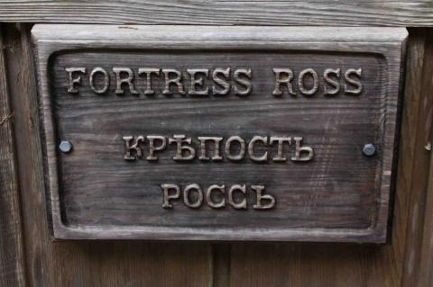 Русская крепость в Америке