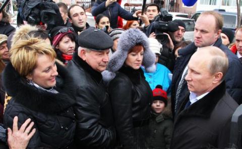 Президенту Владимиру Путину …