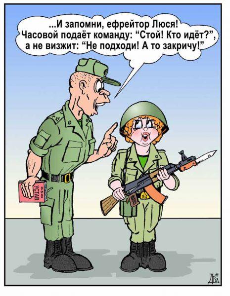 АРМЕЙСКИЙ АНЕКДОТ С