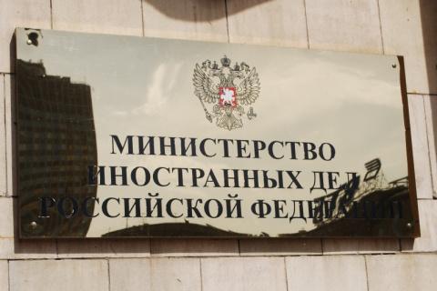 МИД России: у Афганистана не…
