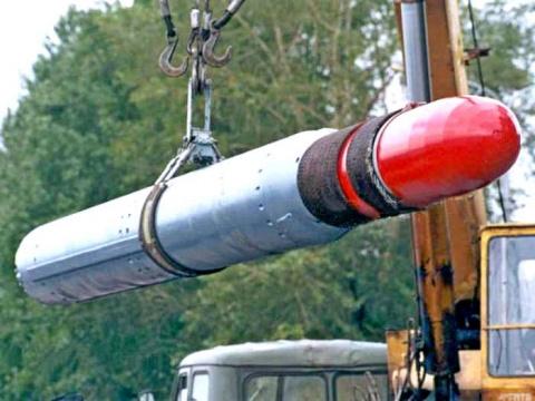 Ракетный противолодочный ком…