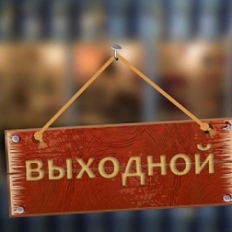 Медведев постановил перенест…