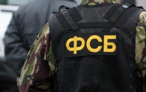 ФСБ уличена. Александр Зубченко