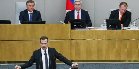 Медведев рассказал о росте э…