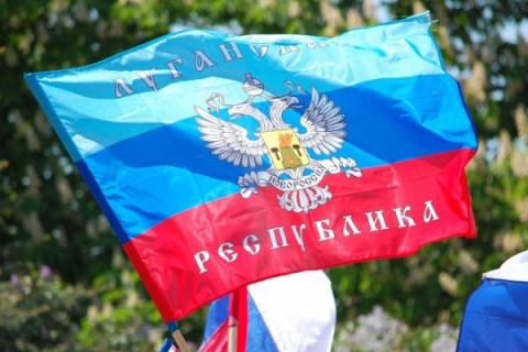 Москва следит за ситуацией в ЛНР
