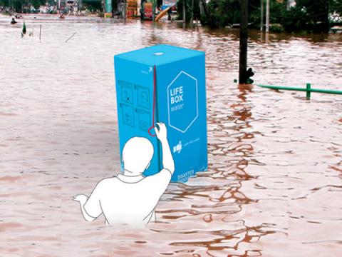 Спасательная коробка быстрого реагирования Life Box