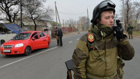 В ДНР началась операция по выявлению киевских диверсантов