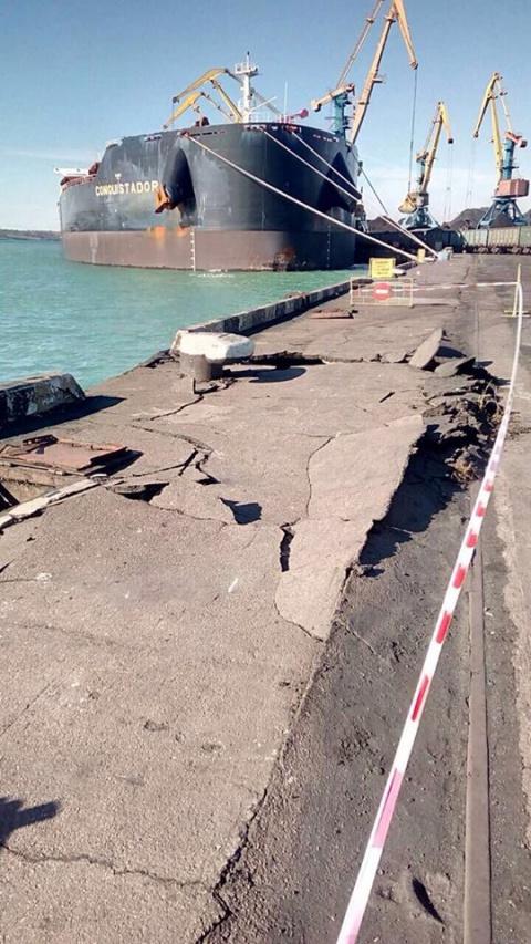 В Одессе в государственном порту «Южный» произошло ЧП