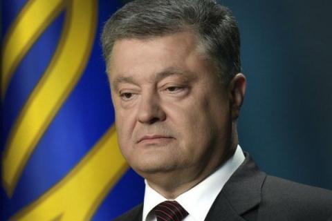 """Порошенко назвал """"единственный способ"""" защитить крымских татар"""