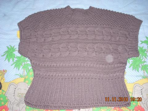 Свитер с короткими рукавами и юбка