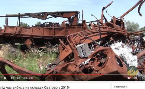 ВСУшники рассказали и показали, как в одночасье они потеряли огромный парк военной техники