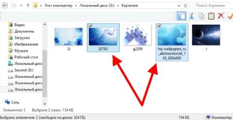 Альтернативное выделение файлов с помощью флажков
