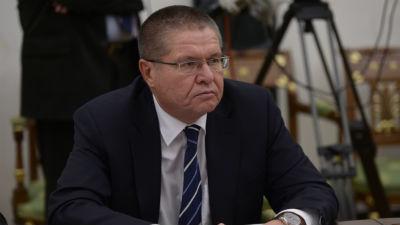 Улюкаев: санкционный режим может действовать до 2017 года