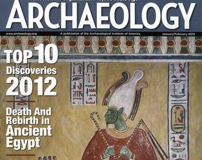 Топ 10: самые яркие мировые археологические открытия 2012 года