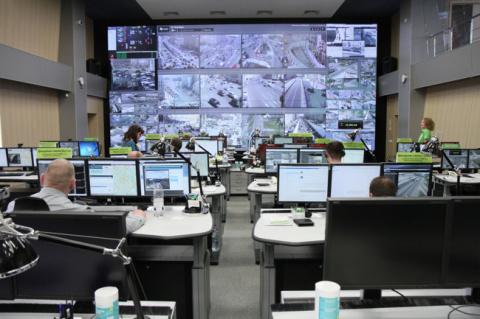 Центр управления пробками
