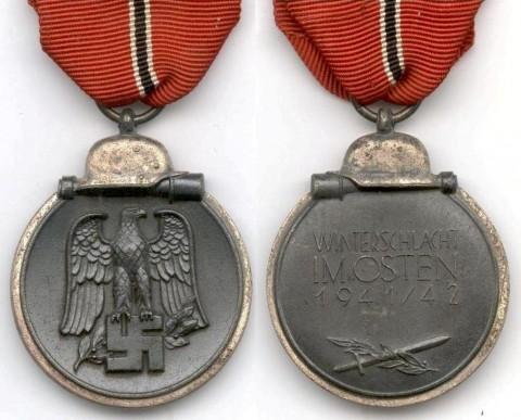 Медаль «За зимнюю кампанию на Востоке 1941-1942гг.»