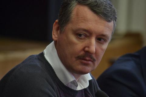 Гиркин - Стрелков: Путин вед…