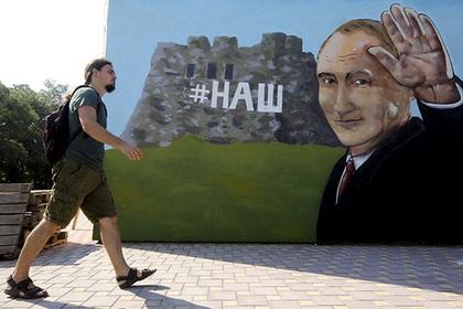 Порошенко заявил о готовности провести референдум по Крыму