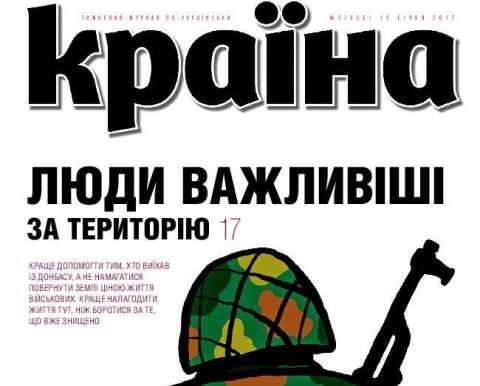 Украинская пропаганда спохва…
