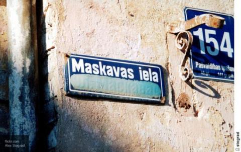 Конец экономики Латвии после…
