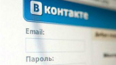 «ВКонтакте» накажет наглые с…