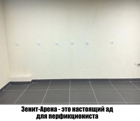 «Зенит-Арена» глазами интерн…