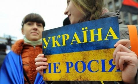 Украина ответила на ультимат…