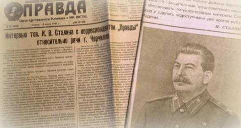 Интервью товарища И.В. Стали…