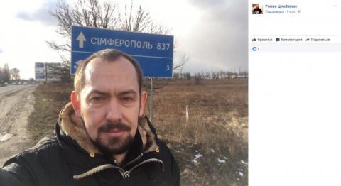 Украинский журналист назвал …