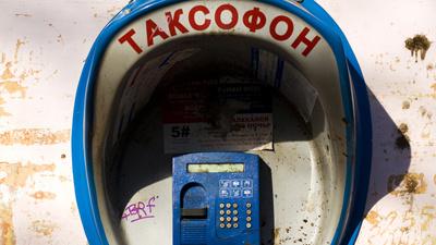 Москвичи смогут подключиться к Wi-Fi через таксофоны