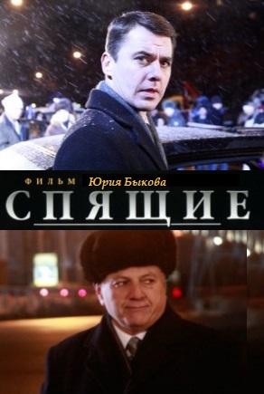 ЛИБЕРАЛЫ ПРИЗЫВАЮТ СЖЕЧЬ ТВ-…