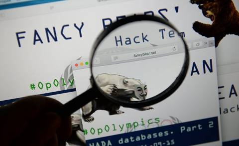 США: Россия публикует похище…