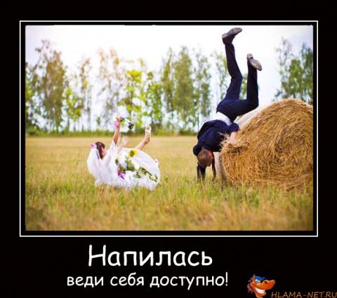 Весна и женщина не разделимы!!!