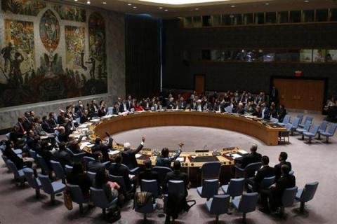 Принята резолюция против Крыма