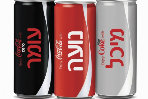 Арабы обиделись на рекламу кока-колы