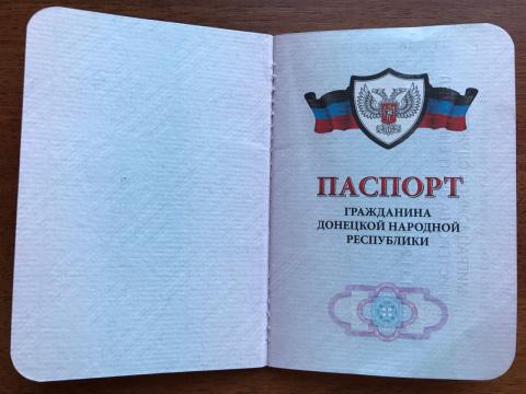 Житель Донбасса предъявил на украинской границе паспорт ДНР