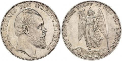 Победные талеры 1871 года