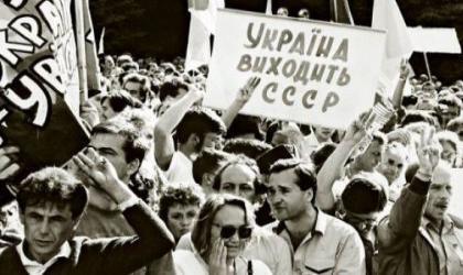 25 лет украинской «незалэжно…
