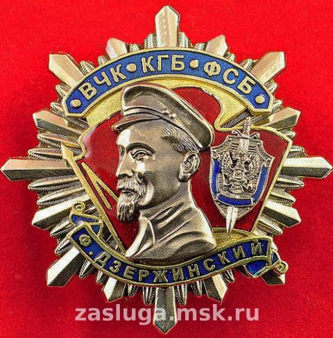 Дзержинский. Фанат революции