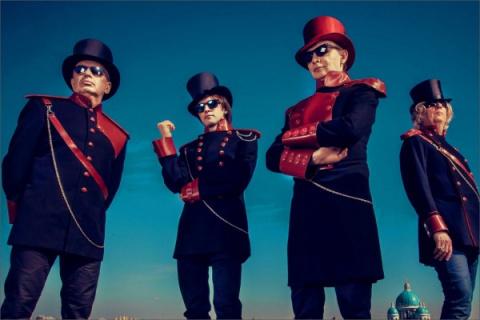 Группа «Пикник» устроит сюрр…