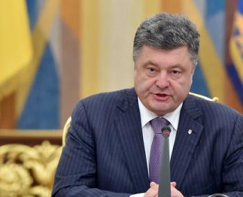 Киев признал независимость Д…