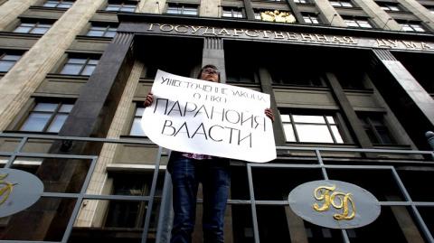 Der Standard: «выметать» Сороса из Венгрии решили по российскому образцу