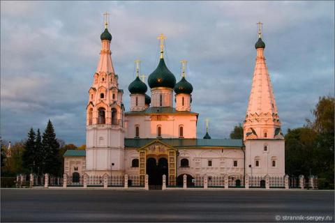 Ярославльский храм Ильи Пророка
