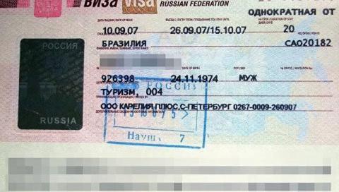 В России появилась новая виз…