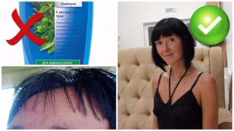 Как справиться с жирностью волос без дорогих средств