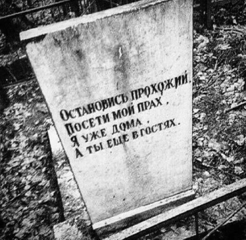 Александр Лосев. Сгорел без …