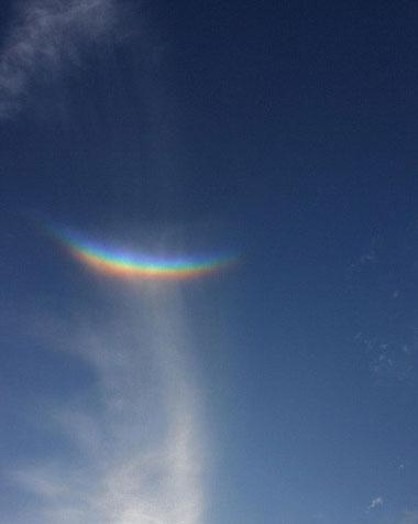 Неправильная радуга (2 фото)