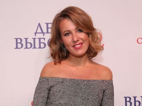 Ксения Собчак — кандидат в п…