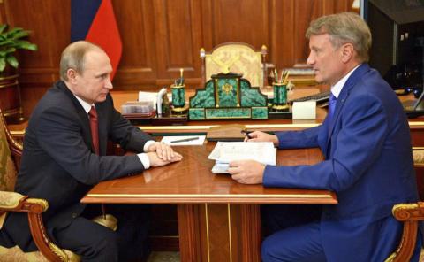 Владимир Путин встретился с …