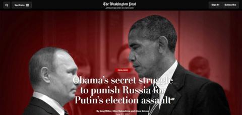Внешнеполитическая паранойя США: почему Вашингтон видит то, чего нет